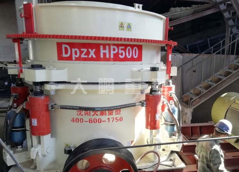 沈阳PYH系列多缸液压圆锥破碎机